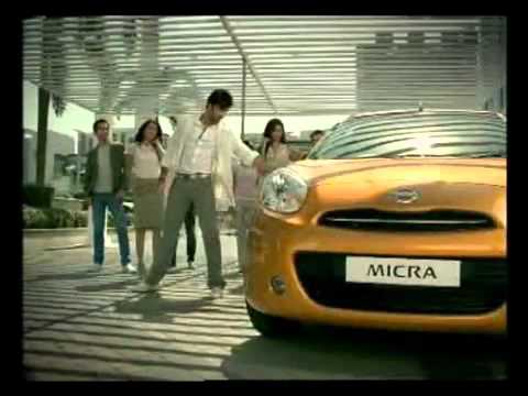 Nissan Micra Smart Key Feature