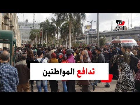 تدافع المواطنين عقب حادث «محطة مصر» و«الأمن» يمنعهم من الدخول