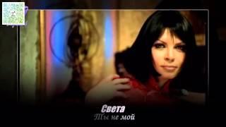 Лучшие РУССКИЕ клипы 1988 - 2004 года _ - YouTube_006.mp4 2013 2014