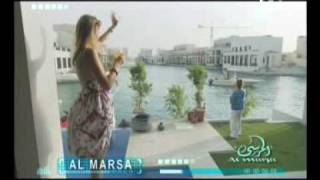 preview picture of video 'دعاية جزر أمواج في البحرين Amwaj Islands commercial'