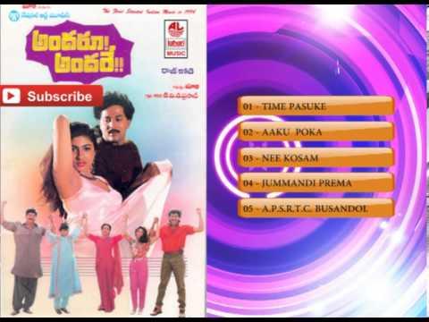 Andaru Andare Telugu Movie Full Songs | Jukebox | Vinod, Subhasri, Ashwini