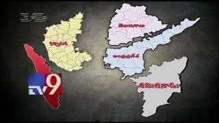 Pawan Kalyan & Kamal Haasan to end South India's slavery? || 30 Minutes - TV9