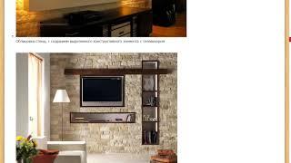 Парсинг ленты foto-interiors.com плагином wpgrabber