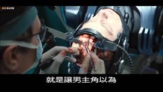 #108【谷阿莫】5分鐘看完2014電影《機器戰警》