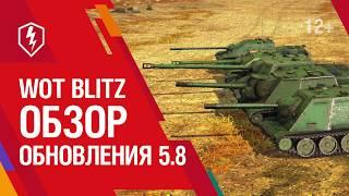 WoT Blitz. Обзор обновления 5.8. Китайские ПТ-САУ