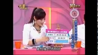 吳美玲姓名學分析-異性緣超級旺的人姓名筆劃