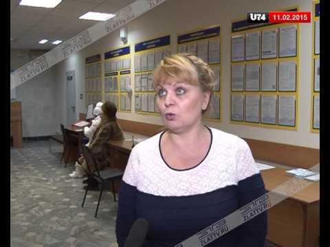 Пенсионный фонд России предлагает новые виды электронных услуг