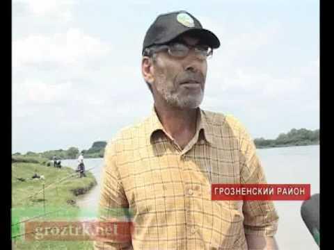 День рыбака на берегу Терека - видео-репортаж