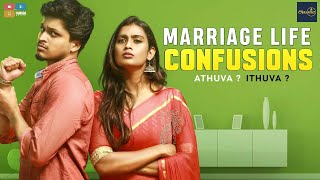 Marriage Life Confusions  || Araathi || Tamada Media