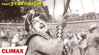 Chitor Rani Padmini Full Movie Climax