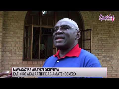 Katikiro Charles Peter Mayiga asabye abayizi okwejjamu obutitiizi