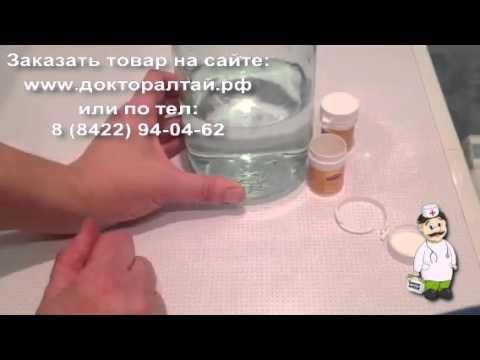 Лечение аденомы простатита витафоном