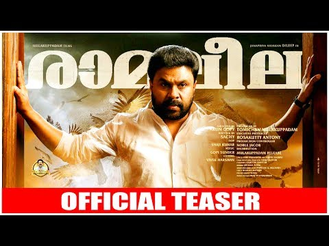 Ramaleela Official teaser 2 - Dileep