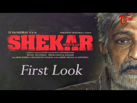 Hero Dr Rajashekar in & as SHEKAR Movie First Look Poster Launch RS91 TeluguOne Cinema