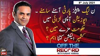 Off The Record | Kashif Abbasi | ARYNews | 8 July 2021