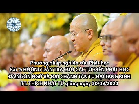 Hướng dẫn tra cứu từ điển Phật học đa ngôn ngữ & Đại chánh tân tu Đại tạng Kinh
