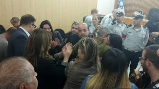 Soldier's family sings Israeli anthem in court