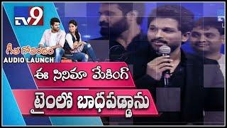 Allu Arjun superb speech at Geetha Govindam Audio Launch - TV9