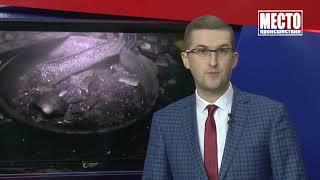 """""""Место происшествия"""" выпуск 09.01.2019"""