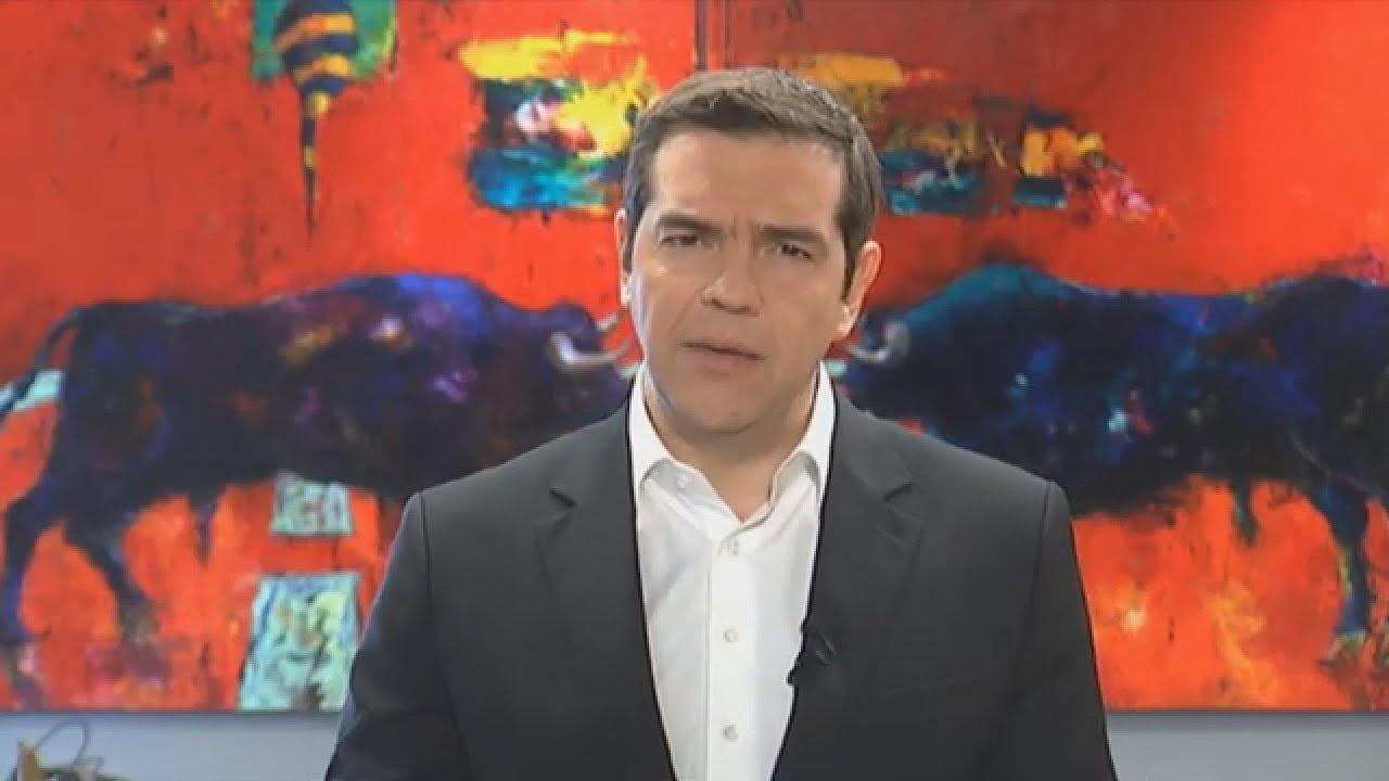 Αλ. Τσίπρας: Δε μπορείς να ζητάς αλληλεγγύη από την ΕΕ και να μη δείχνεις στα νησιά μας