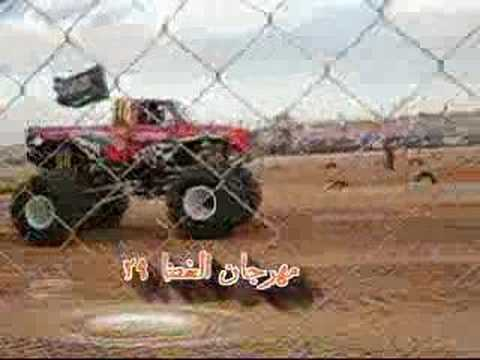 استعراض السيارات الوحشية في عنيزة 2