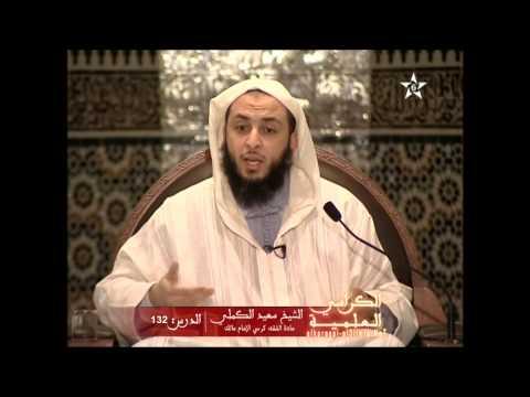 قصة غزوة تبوك (غزوة العسرة) – الشيخ سعيد الكملي