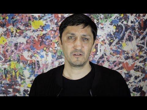 Олег Груз - Про хуйню