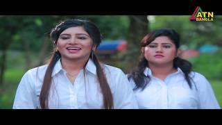 ধারাবাহিক নাটক || নানা রঙের মানুষ || পর্ব-০৪ || Nana Ronger Manush || EP-04 || ATN Tube Program