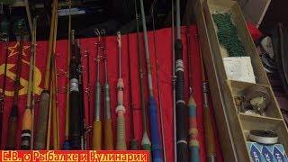 Музей спиннингов СССР. Какие спиннинги можно было купить в СССР. Коллекция советских спиннингов.