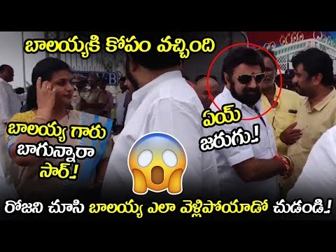 See How Balakrishna Ignores MLA Roja At AP Assembly || Balakrishna Angry On Roja || NSE