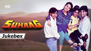 Suhaag Songs (1994) | Akshay Kumar | Ajay Devgn | Karisma Kapoor | Nagma | Hits Of Anand Milind