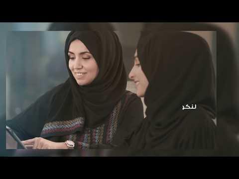بنك اليمن والكويت نحتفل بذكرى 40 عاماً تلهم المستقبل