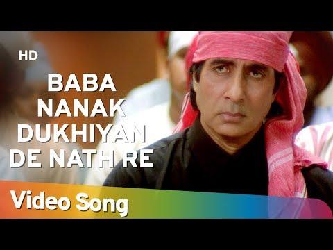 Baba Nanak Dukhiyan (HD) | Kohram (1999) | Amitabh Bachchan | Jaya Prada | Nana Patekar | Hindi Song