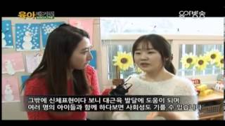 KDLP 육아방송에 소개되다