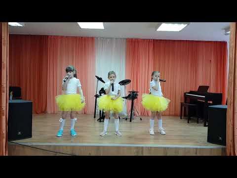 Вокальное трио: Рудаченко Дарья, Кузьменкова Милана, Потапова Мила