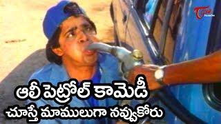 Ali Best Comedy Scenes Back To Back | Telugu Comedy Videos | TeluguOne