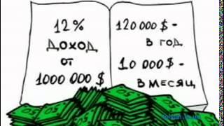 С чего начинается финансовая свобода!
