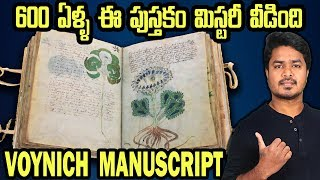 Voynich Manuscript | Book of Mysteries | Mystery Exposed | VikramAditya Latest Videos | #EP177