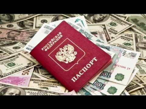 3500 рублей за сутки интернете без вложений