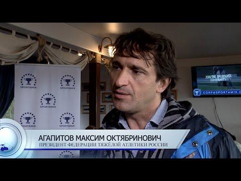 Чемпион мира по тяжелой атлетике Максим Агапитов о Спортамиксе