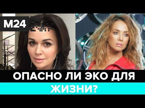 Mamma sesso russo nei boschi