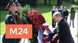 """""""Москва и мир"""": возложил цветы и отравляющие вещества в Сирии - Москва 24"""
