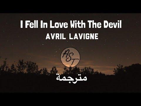 Avril Lavigne - I Fell in Love with the Devil | Lyrics Video | مترجمة