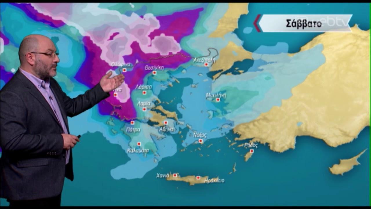 ΔΕΛΤΙΟ ΚΑΙΡΟΥ με τον Σάκη Αρναούτογλου 10.00 | 05/03/2020 | ΕΡΤ