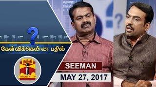 (27/05/2017) Kelvikkenna Bathil | Exclusive Interview with NTK Seeman | Thanthi TV