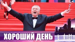 На стиле с Владимиром Жириновским. Мода и политика