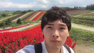 旅ログ北海道、富良野の観光地が神だった゜Д゜