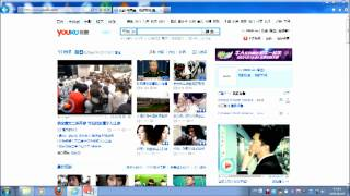 Chinese(PRC) Introduce My Private Zone On Chinese Website[YouKu About KMS{Korean MapleStory}]