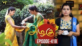 Azhagu - Tamil Serial | அழகு | Episode 418 | Sun TV Serials | 05 April 2019 | Revathy | VisionTime