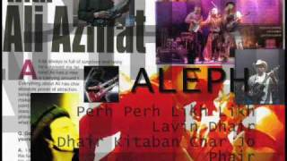 Junoon - Aleph With Lyrics (HQ) - YouTube